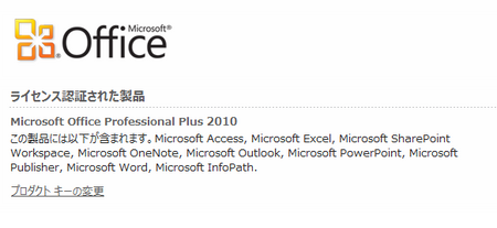 office2010_7.png
