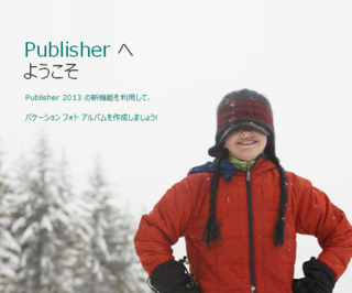 publisher2013.png
