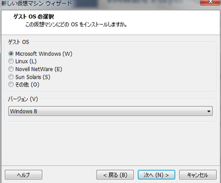 VMware Player設定